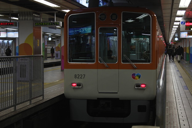 阪神本線 8000系8227F