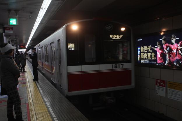 大阪市営地下鉄御堂筋線 10系1117F