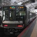 Photos: 阪和線 223系2500番台 区間快速 日根野 行