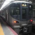 Photos: 阪和線 225系5100番台 普通 鳳 行