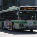 Photos: 大阪市営バス 39-1321号車