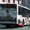 Photos: 大阪市営バス 62-1700号車 後部