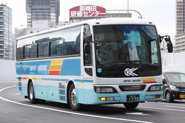 大阪空港交通 大阪200か1350