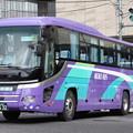 Photos: 明光バス 和歌山200か632