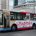 Photos: 阪急バス 2917号車