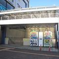 Photos: 神戸市営地下鉄 新長田駅 出口