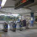 神戸市営地下鉄 新長田駅 改札口
