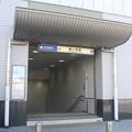 神戸市営地下鉄海岸線 駒ヶ林駅 駅出入口