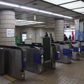 神戸市営地下鉄西神・山手線 大倉山駅 改札口