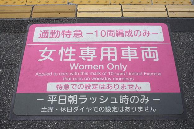 阪急 塚口駅 女性専用車両 乗車口