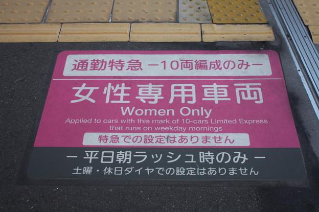 阪急神戸線 西宮北口駅 女性専用車両 乗車口
