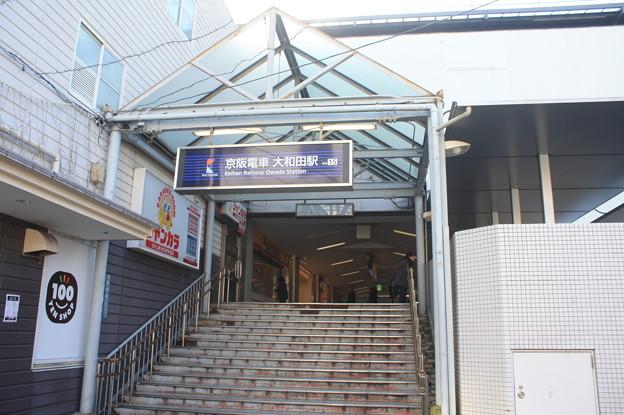 京阪本線 大和田駅 西口