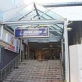 Photos: 京阪本線 大和田駅 西口
