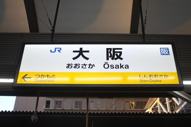 JR宝塚線 大阪駅 駅名標