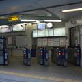 Photos: 阪急神戸線 御影駅 改札口