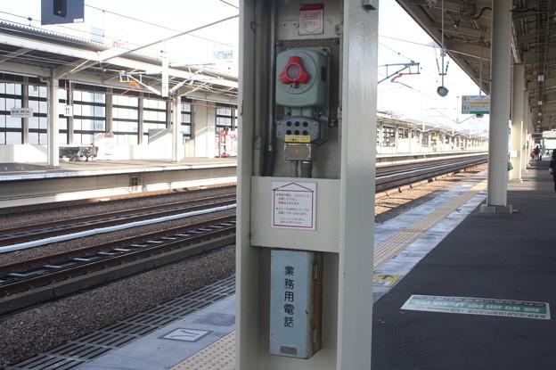 山陽新幹線 姫路駅 非常停止ボタン