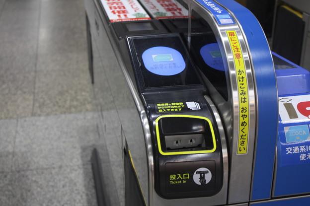 姫路駅 自動改札機 投入口と読み取り部