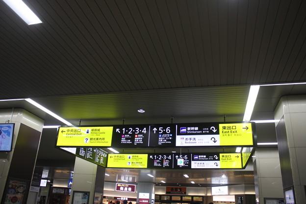 姫路駅 構内コンコース