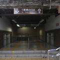 写真: JR神戸線 神戸駅 1番のりば 通路
