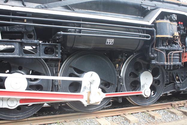 D51 515 (1)