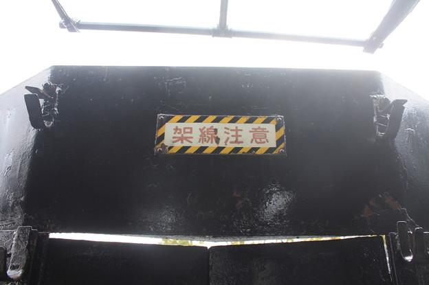 D51 515の運転室 (2)