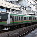 写真: 東海道線 E233系3000番台U632編成