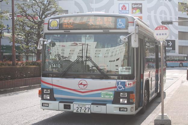 Photos: 京浜急行バス M1410号車 森32系統