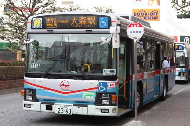 京浜急行バス M1138号車