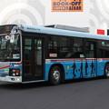 京浜急行バス M2543号車
