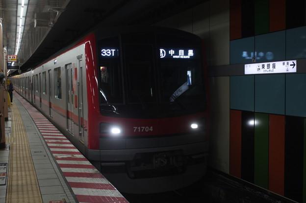 東武70000系71704F