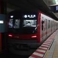 東武70000系71708F