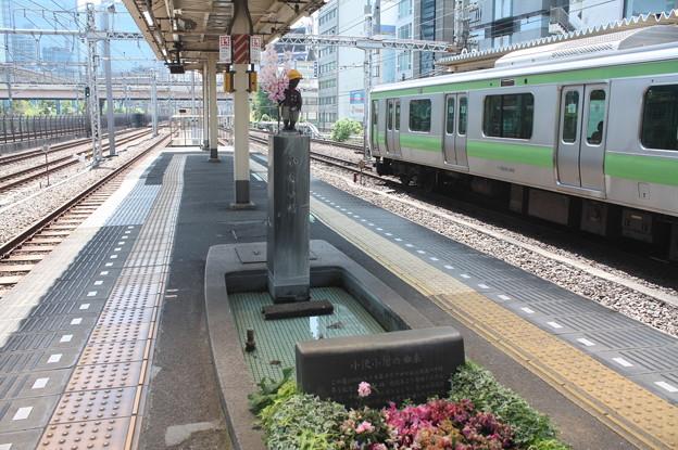 Photos: 浜松町駅構内の小便小僧