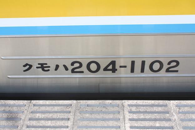 IMG_150253