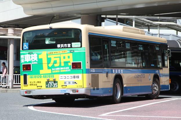 横浜市営バス 0-1735号車 後部