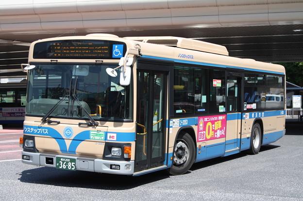 横浜市営バス 2-3353号車