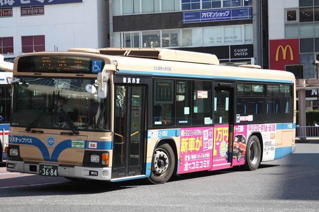横浜市営バス 2-3352号車