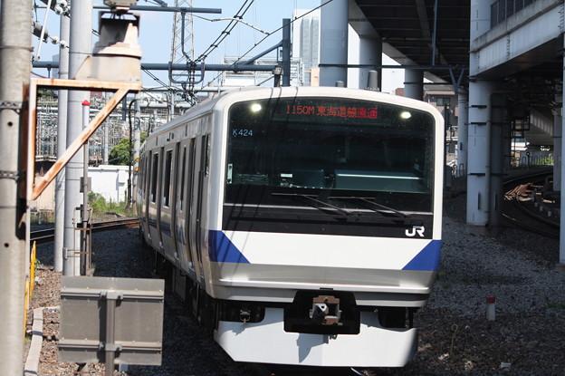 日暮里駅3番線に到着する常磐線E531系K424編成 (1)