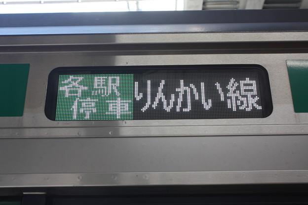 各駅停車 りんかい線