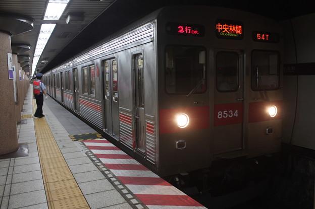 東急8500系8634F 急行 中央林間 行