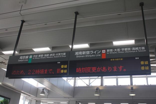 大崎駅発車案内表示 (1)