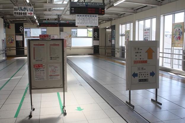 大崎駅構内コンコースにあるお知らせポスター (1)