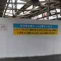 京浜東北線品川駅4番線最終日 (2)