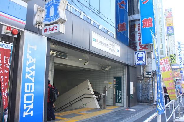 上野御徒町駅・仲御徒町駅・上野広小路駅 入口