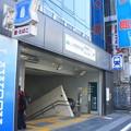 写真: 上野御徒町駅・仲御徒町駅・上野広小路駅 入口