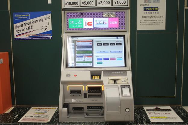 都営地下鉄大江戸線 上野御徒町駅 券売機 1