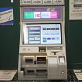 写真: 都営地下鉄大江戸線 上野御徒町駅 券売機 1