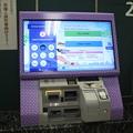 写真: 都営地下鉄大江戸線 上野御徒町駅 券売機 2