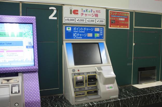 都営地下鉄大江戸線 上野御徒町駅 券売機 2