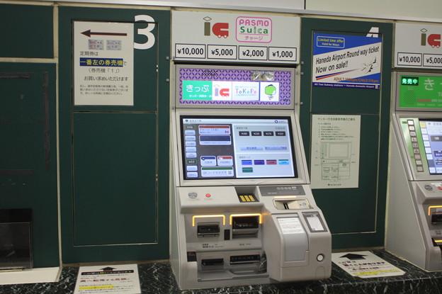 都営地下鉄大江戸線 上野御徒町駅 券売機 3
