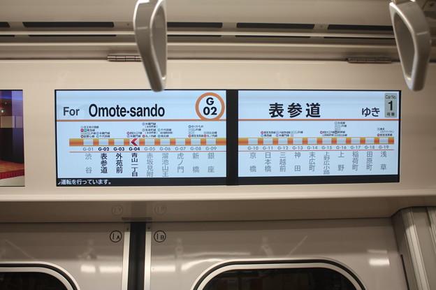 東京メトロ銀座線1000系 LCD 表参道 行 (3)
